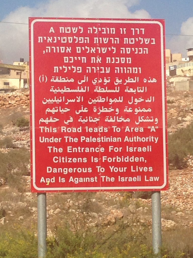 The sign at the entrance to Nablus and every area under the Palestinian Authority.