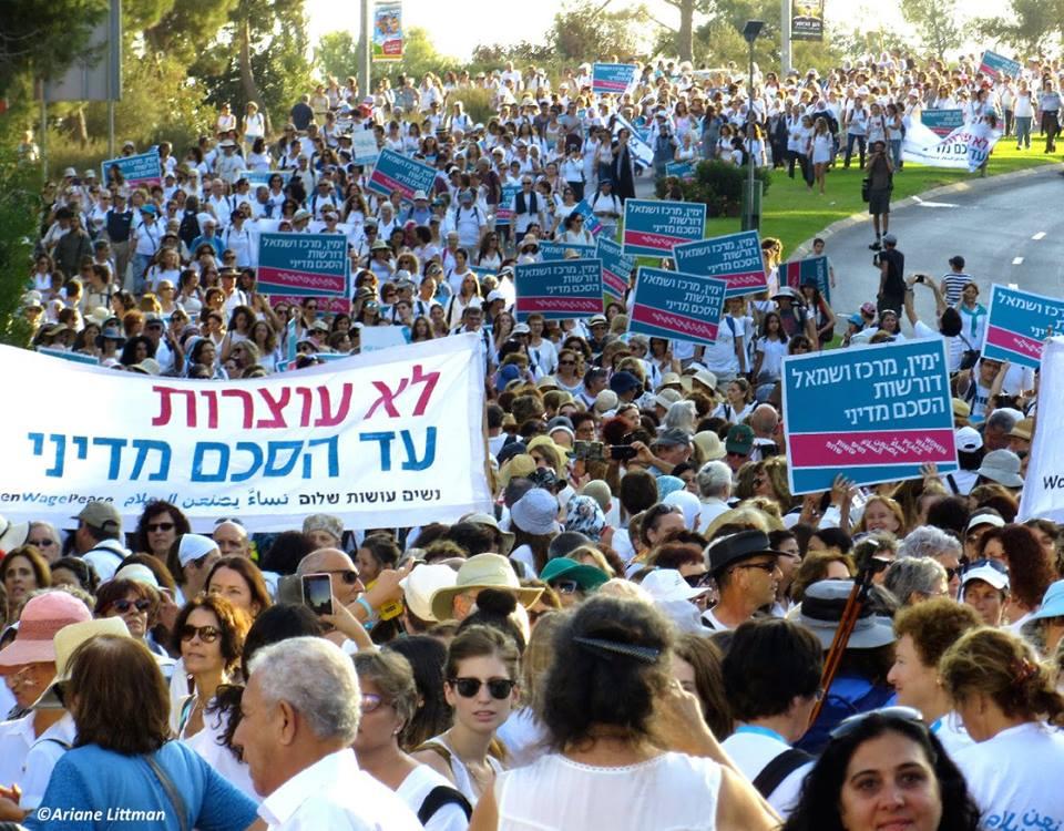 Women Wage Peace Rally in Jerusalem. Photo by Arianne Littman