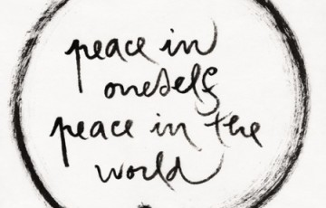 Peace In Oneself, Peace In The World.
