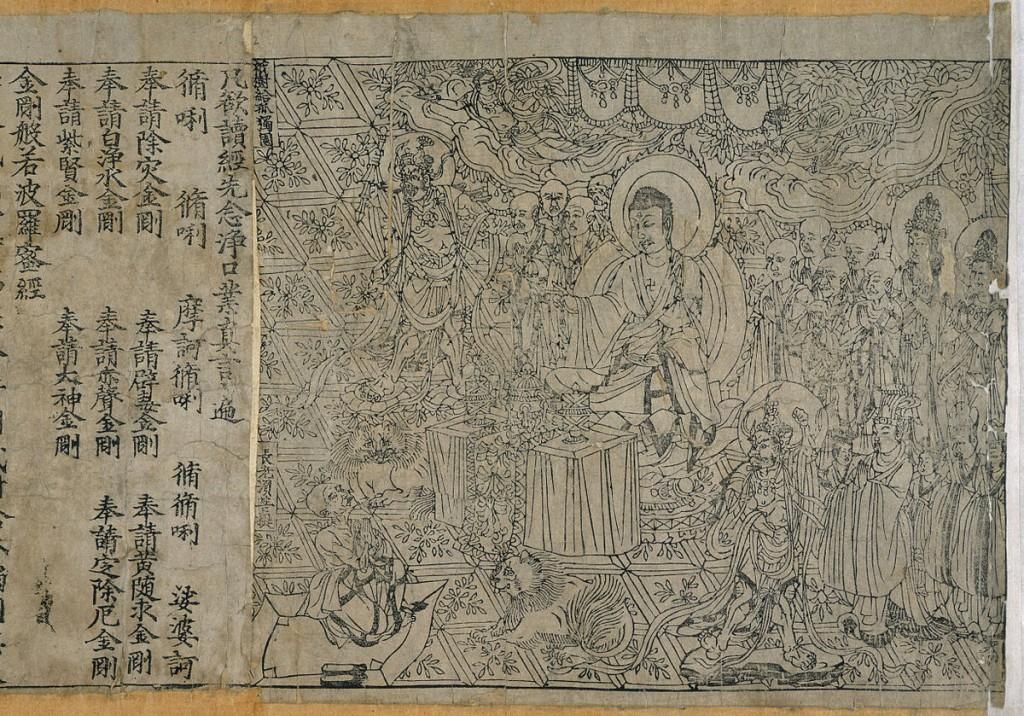 1200px-Jingangjing