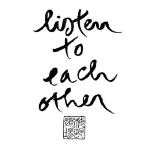 Our Inability to Listen to Others